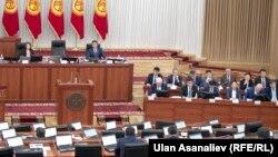 Qırğızıstan parlamenti, noyabr 2016
