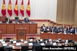 Қырғызстан Жогорку Кенеші отырысы. Қараша, 2016 жыл.