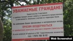 Информационная табличка в Ласпи