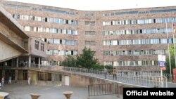 Республиканский медицинский центр «Армения»