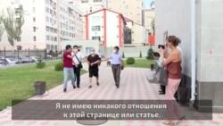Выдаст ли Бишкек Ташкенту оппозиционного журналиста?