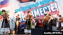 Казанда Кырым һәм Акъярны Русиягә кушуның бер еллыгына багышланган концерт-митинг. 18 март 2015