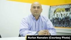 Нурлан Наматов.