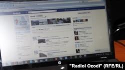 Старонка таджыцкай службы Радыё Свабода ў «Фэйсбуку»