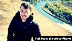 Юрий Зуев