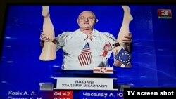 Кандыдат у дэпутаты Палаты прадстаўнікоў шостага скліканьня Ўладзімер Падгол прамаўляе падчас тэледэбатаў, 2016 год