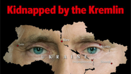 "World -- A cover of The Economist ""Kidnapped by the Kremlin"", March 8, 2014"