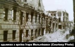 Менск падчас Другой сусьветнай вайны