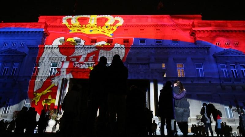 'Unity' Holiday Tests Sympathy, Balkan Tolerance For A New 'Serbian World'