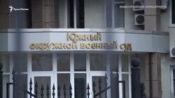 «Он боролся за украинский флаг». Приговор для Олега Приходько (видео)