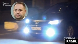 Згодом з бокових воріт Офісу президента виїхала Toyota, якою користувався на той момент помічник президента Андрій Єрмак