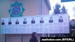 Стенд с портретами кандидатов в президенты в Туркменабаде, 28 января 2012 года.