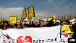 """Иранда өткөн """"Шарли Эбдого"""" каршы митингдердин бири"""