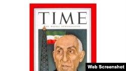 عکس دکتر مصدق در مجله تایم سال ۱۹۵۱