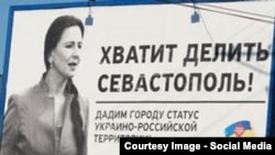 За такие призывы в 2009 году сама Инна Богословская была обвинена в сепаратизме