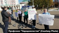 """Протестная акция профсоюза """"Народовластие"""""""
