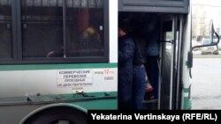 Маршрутный автобус в Иркутске