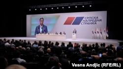 Generalna skupština Srpske napredne stranke na čijem je čelu predsednik Srbije Aleksandar Vučić (Beograd, 16. april 2019)