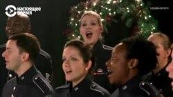 Как украинская песня стала одной из главных мелодий Рождества в США (видео)