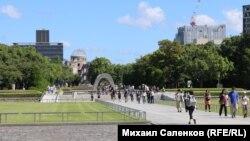 Хиросимадаги Тинчлик мемориал парки.