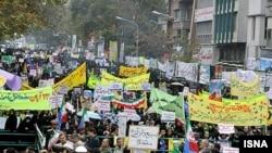 Тегеран -- Отуз жыл мурдагы окуяга арналган жүрүштөр.