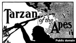 Обложка книги о Тарзане, 1914