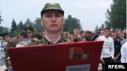 Алесь Каліта