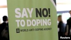 """Скажи """"нет!"""" допингу – один из лозунгов ВАДА"""