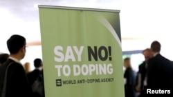 Скажи «нет!» допингу – один из лозунгов ВАДА.