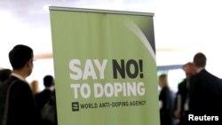 Швейцари -- Лозаннехь Допинган дуьхьало яран агенталлан симпозиум йолаялале хьалха. Заз. 24, 2015