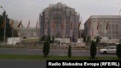 Foto nga Arkivi - Ndërtesa e Qeverisë së Maqedonisë