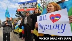 Акция в Бахчисарае против российской агрессии и аннексии Крыма, 14 марта 2014 года
