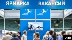 Петербурда эш урыннары ярминкәсе