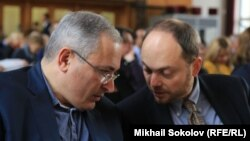 Михаил Ходорковский и Владимир Кара-Мурза