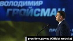 Прем'єр-міністр України Володимир Гройсман під час виступу на форумі «Від Крут до Брюсселя. Ми йдемо своїм шляхом», на якому президент України Петро Порошенко оголосив, що балотуватиметься на другий термін. Київ, 29 січня 2019 року