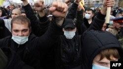 "Националисты на ""Русском марше"" в Москве"