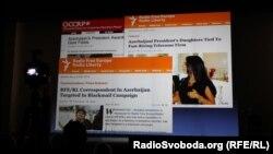Розслідування журналістів Радіо Свобода було нагороджене у Ріо-де-Жанейро