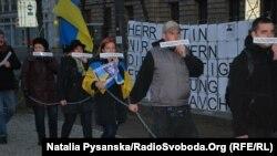 Акція на підтримку Надії Савченко у Німеччині