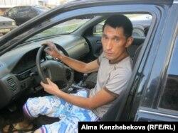 Данияр Тойбатыров, житель города Алматы. 18 августа 2015 года.