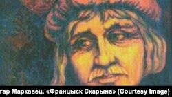 Францішак Скарына, карціна Віктара Маркаўца