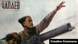"Афиша советского фильма ""Чапаев"""