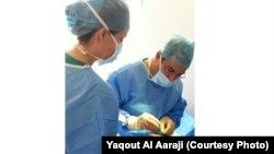 جراح التجميل الدكتور ياقوت الأعرجي