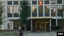 Norveç Xarici İşlər Nazirliyinin binası