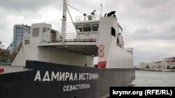 Паром «Адмирал Истомин», архивное фото