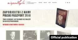 Галасаваньне за новы дызайн польскага пашпарту онлайн