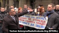 Учасники акції біля Лук'янівського СІЗО, 27 жовтня 2015 року