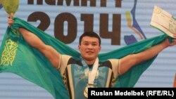 Жасұлан Қыдырбаев әлем чемпионатының алтынын алған сәт. Алматы, 14 қараша 2014 жыл.