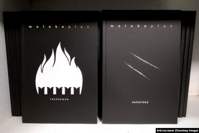 Обложки альманаха Moloko