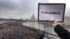 На акции памяти Бориса Немцова задержан украинский депутат