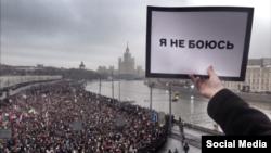 Марш в память Бриса Немцова в Москве.